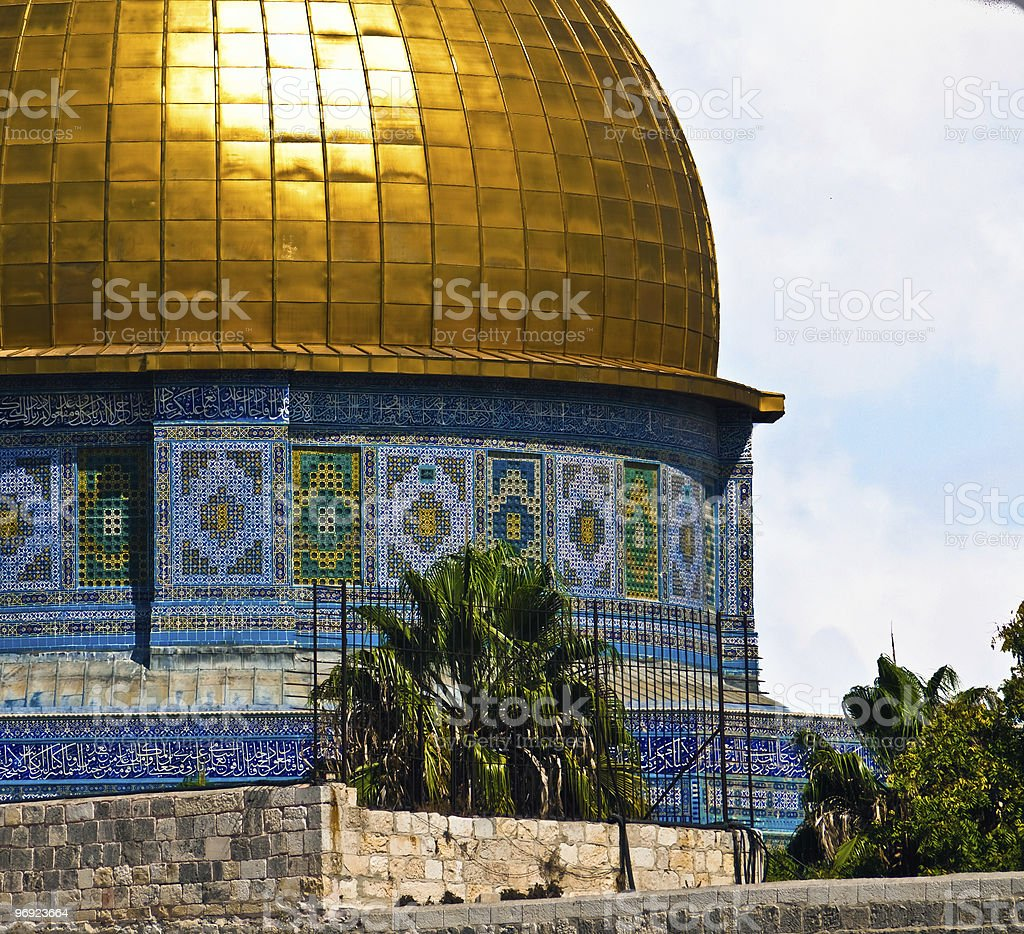 Dome of the Rock in Jerusalem Israel royalty-free stock photo
