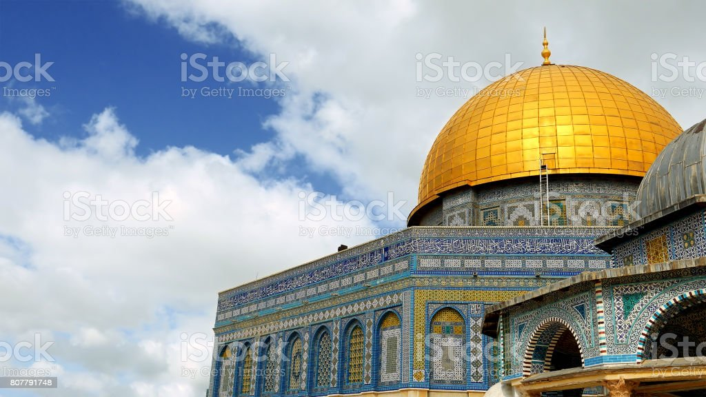 Dome of the Rock in Jerusalem over Temple Mount stock photo