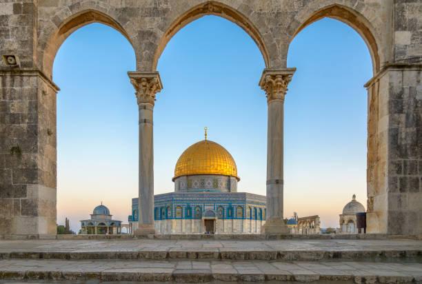 cúpula da rocha em jerusalém - israel - fotografias e filmes do acervo
