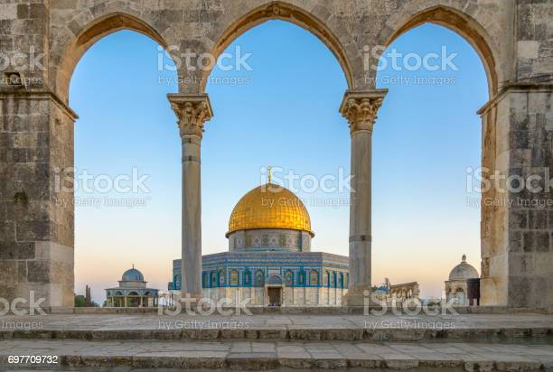 Dome Of The Rock In Jerusalem Stock Photo - Download Image Now