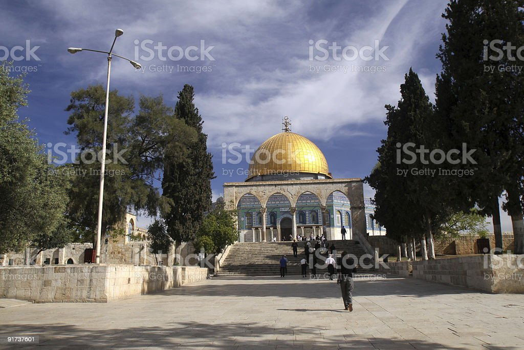 Dome of the Rock in Jerusalem.Israel stock photo