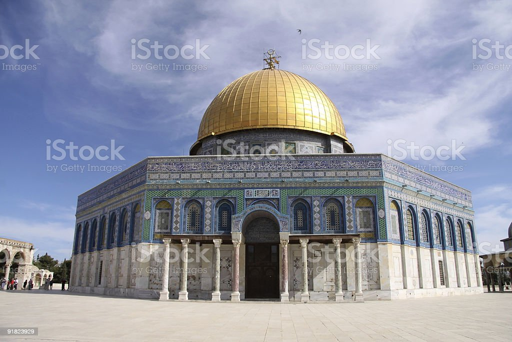 Dome of the Rock in Jerusalem.Israel royalty-free stock photo
