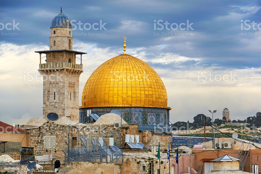 Dome of the Rock mosque in Jerusalem stock photo