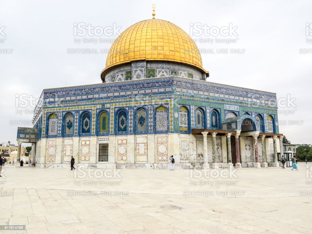 Dome of the Rock mosque on Temple Mount in Jerusalem stock photo