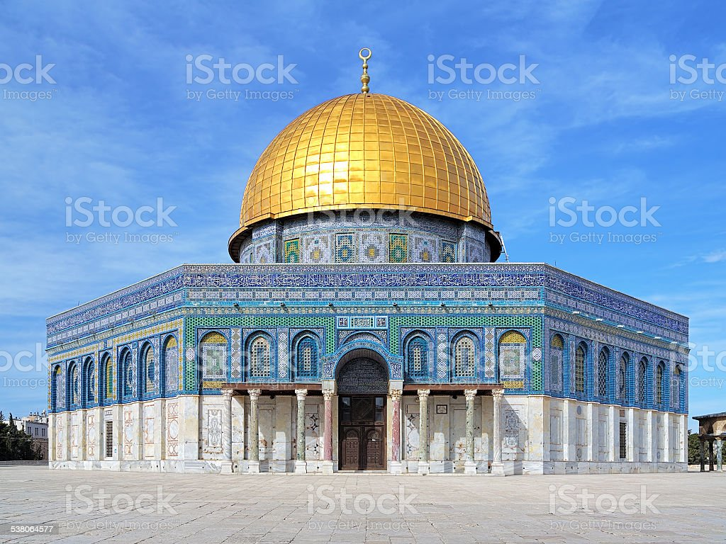 Dome Of The Rock Mosque On The Temple Mount Jerusalem Stock Photo