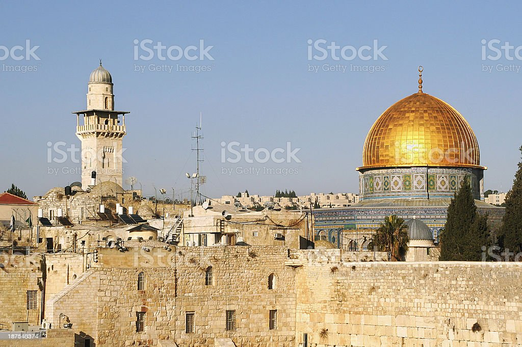 Dome of the Rock mosque. royalty-free stock photo