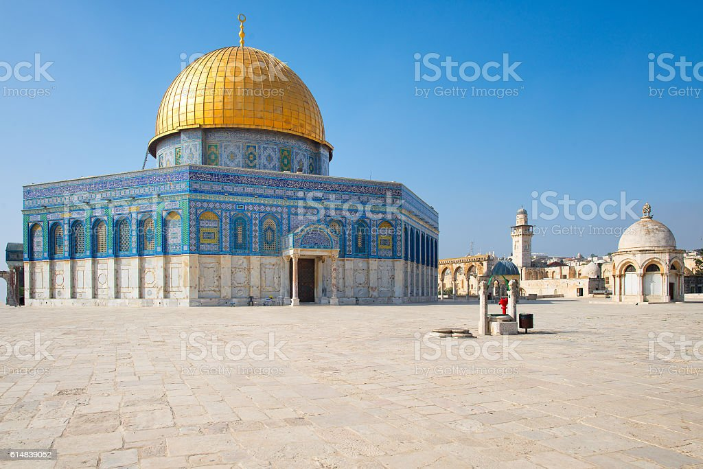 Dome of the Rock Mosque stock photo