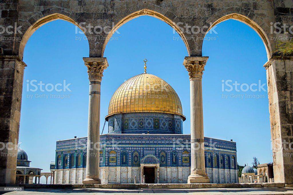 Dome of the Rock on the Temple stock photo