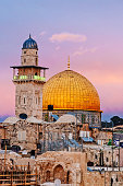 The Dome of the Rock in sunset with vibrant colors, is now one of the oldest works of Islamic architecture.It is famous as Jerusalem's most recognizable landmark.