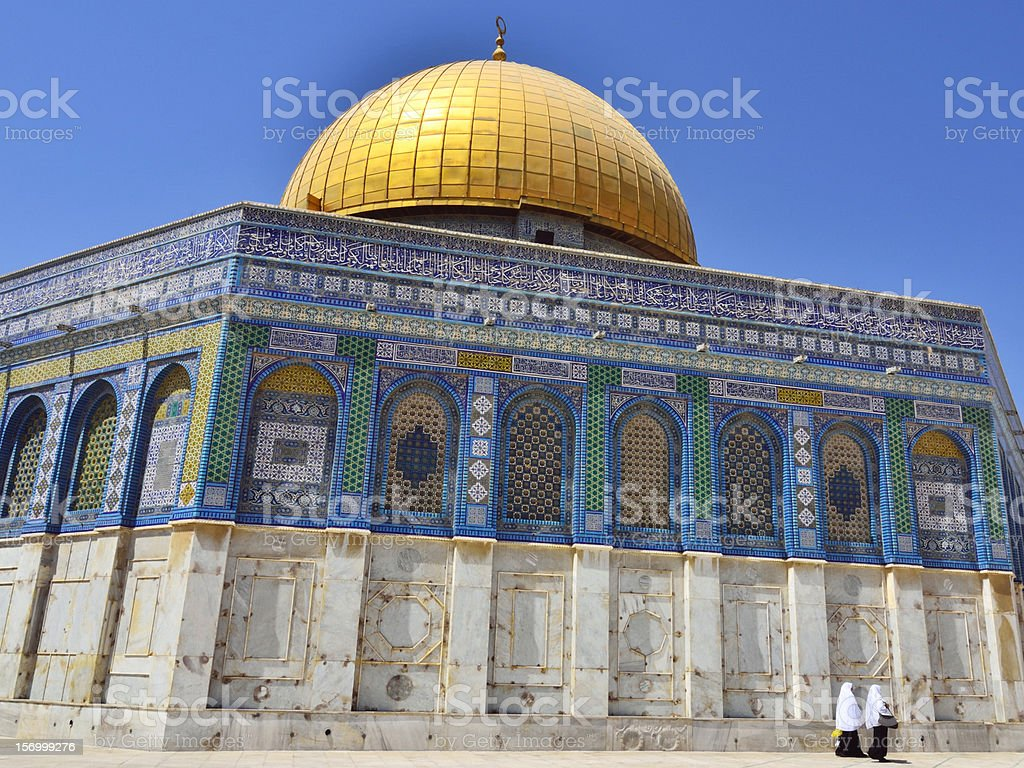 Dome of the Rock Temple, Jerusalem. royalty-free stock photo