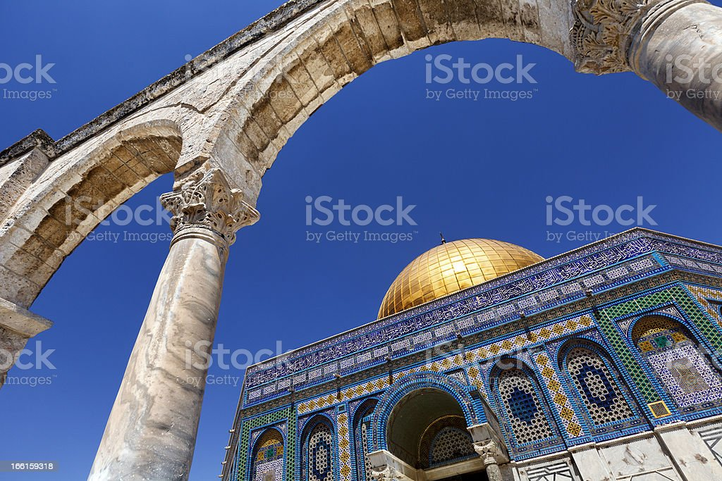 Dome of the Rock through an Arch stock photo