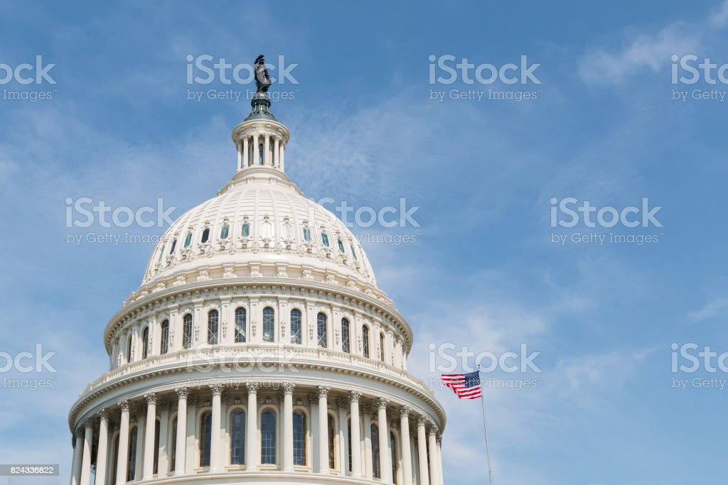 Dome of U.S. Capitol Building in Washington, DC stock photo