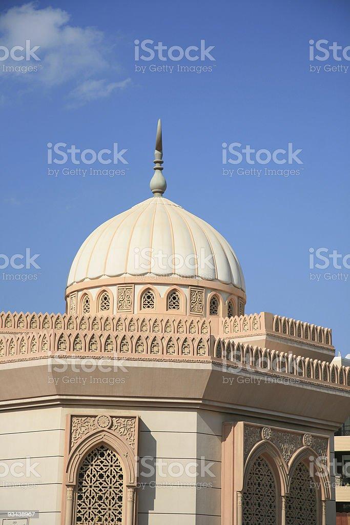 dome Lizenzfreies stock-foto