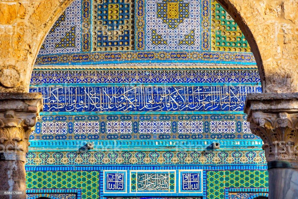 Dome Rock Islamic DesignsTemple Mount Jerusalem Israel stock photo