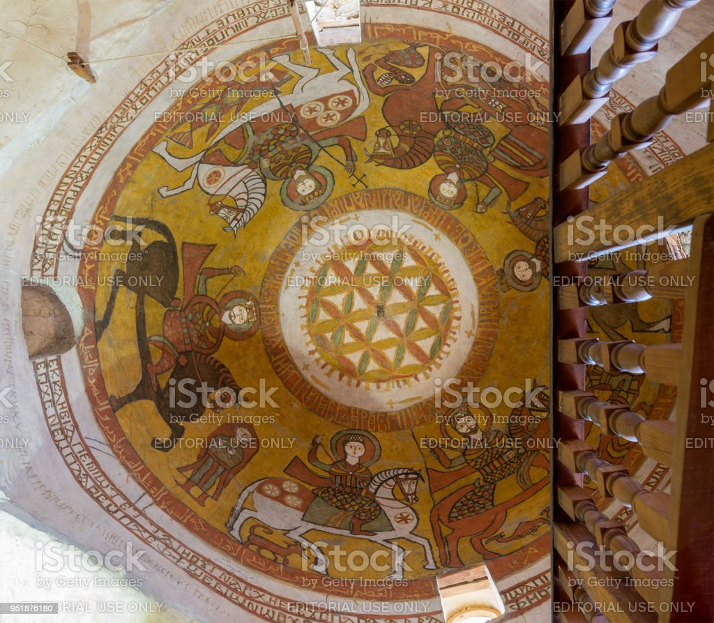 Dome with Coptic fresco paintings including the flower of life at the Church of St. Paul & St. Mercurius, Monastery of Saint Paul the Anchorite (aka Monastery of the Tigers), Egypt stock photo