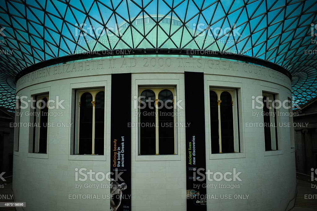 Domed ceiling in London, UK stock photo