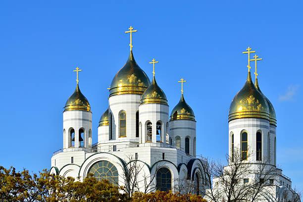 Domes of church Christ the Savior. Kaliningrad, Russia stock photo