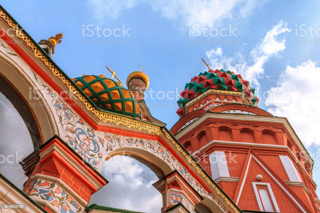 Domes of St. Basil's cathedral on Red Square royalty-free stock photo