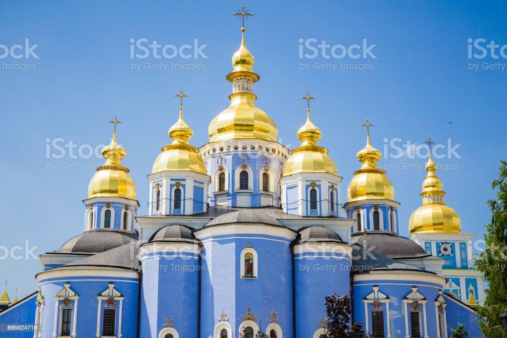 Domes of the Mikhailovsky cathedral, Kiev, Ukraine stock photo