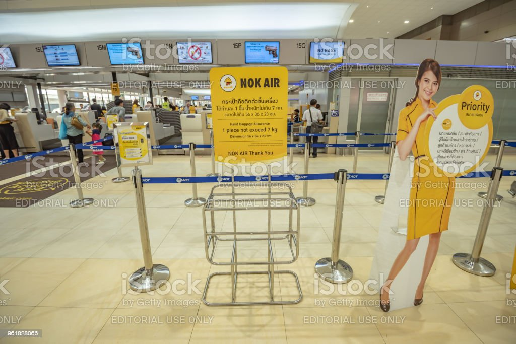 Don Mueang airport Thailand royalty-free stock photo