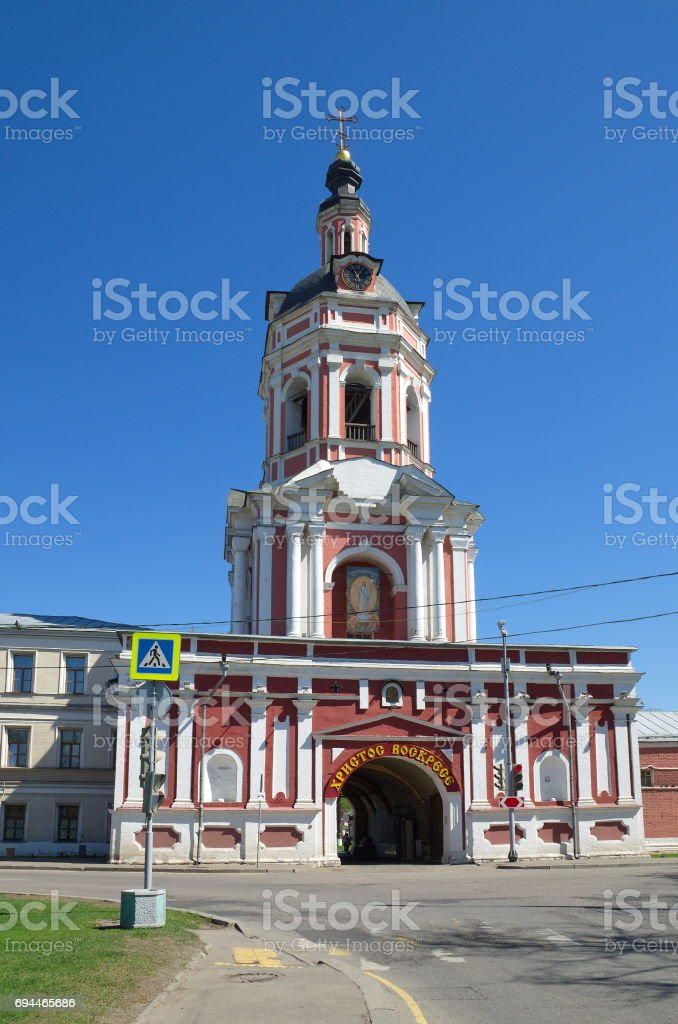 Donskoy monastery in Moscow, Russia stock photo
