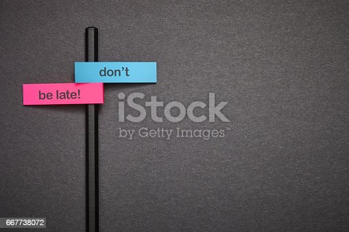 istock dont be late 667738072
