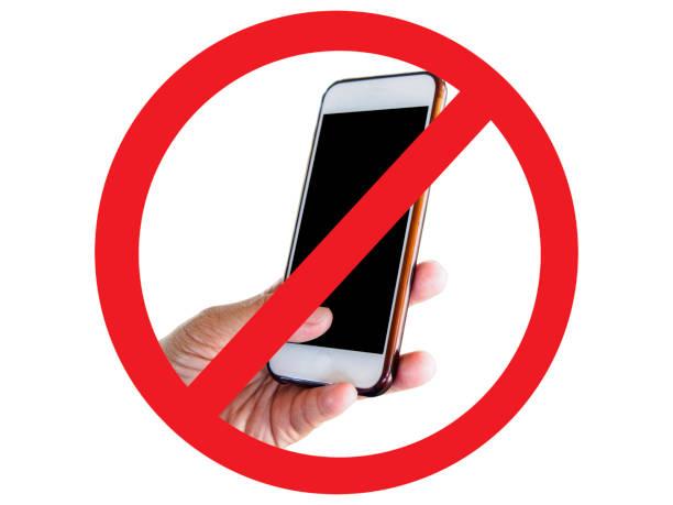 휴대 전화-기호 이미지를 사용 하지 마십시오 - 금지됨 뉴스 사진 이미지