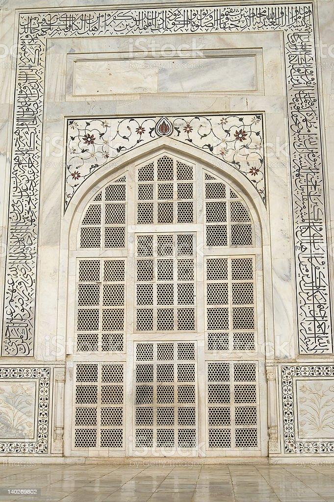 Door of Taj Mahal royalty-free stock photo