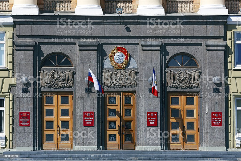 Door open to imposing Russian administration building, Novgorod. stock photo