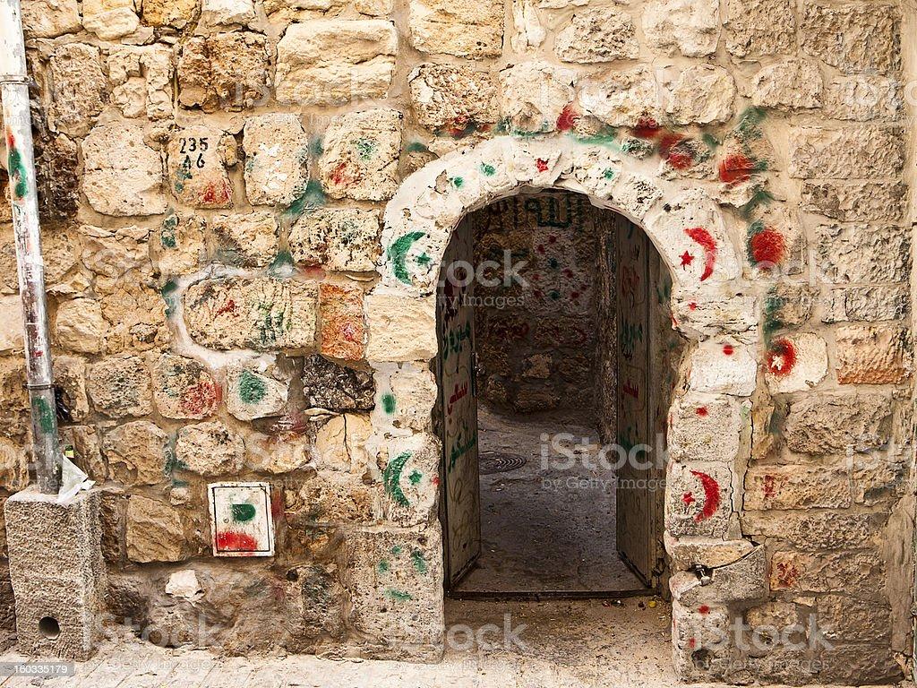 Door With Islamic Hajj Markings royalty-free stock photo