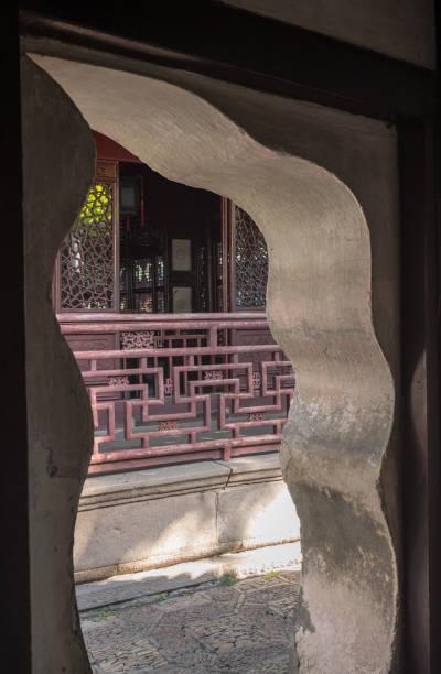 Doorway to small courtyard in Yuyuan or Yu Garden in Shanghai stock photo
