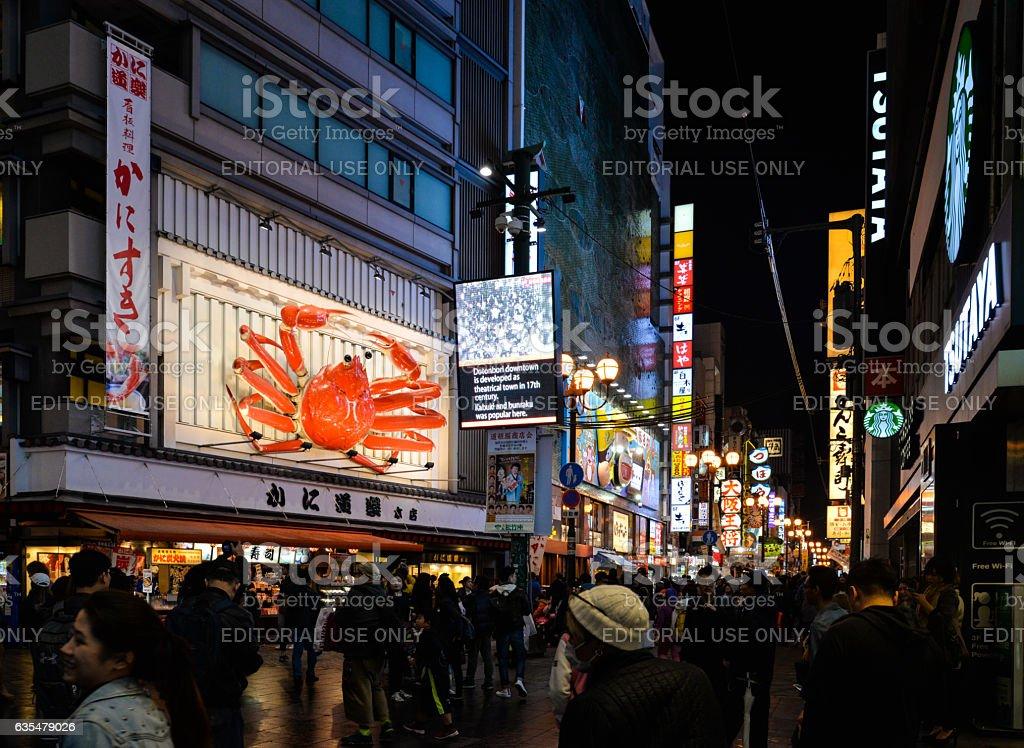 Dotombori area, Osaka, Japan stock photo