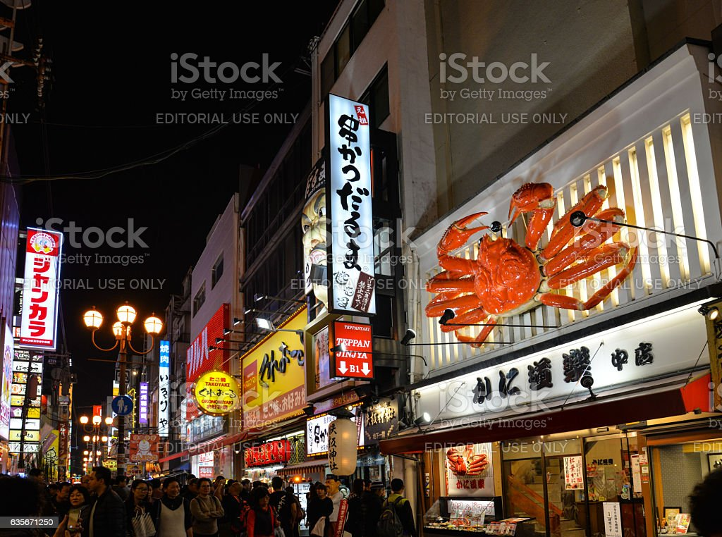 Dotombori area, Osaka, Japan stock photo