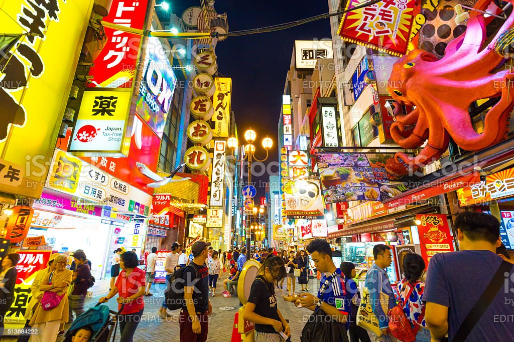 Dotonbori Arcade Restaurants Promenade Night Osaka stock photo
