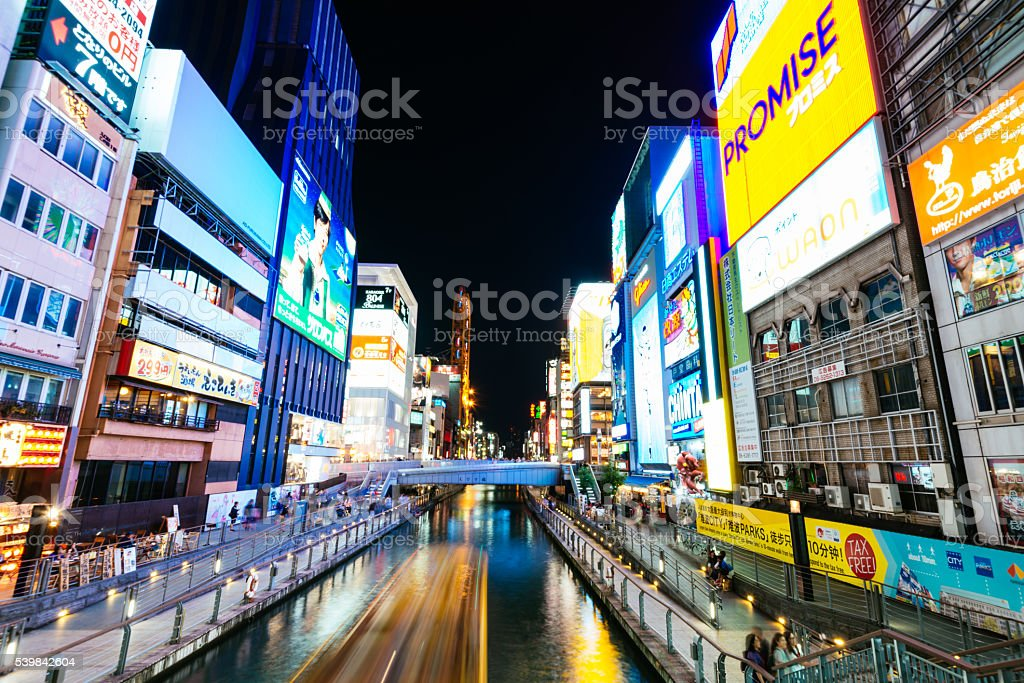 Dotonbori canal and Namba district in Osaka at night stock photo