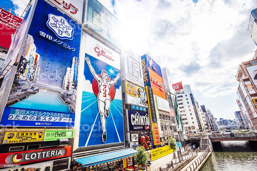 Dotonbori Canal In Osaka, Japan stock photo