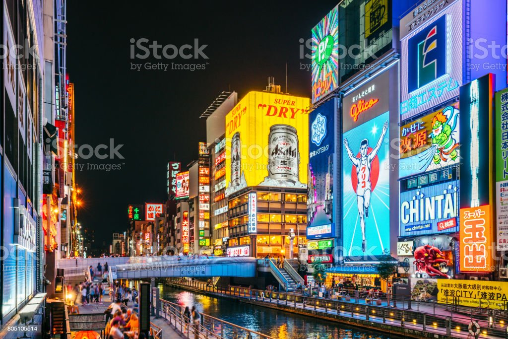 Dotonbori Canal, Osaka, Japan - Lizenzfrei Abenddämmerung Stock-Foto