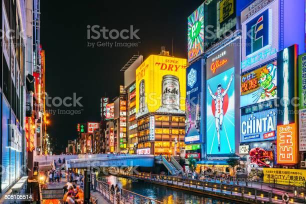 Dotonbori Canal Osaka Japan Stockfoto und mehr Bilder von Abenddämmerung
