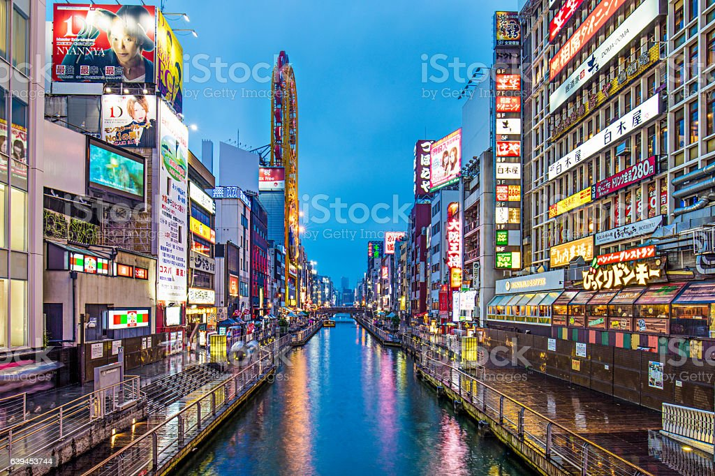 Dotonbori Canal stock photo
