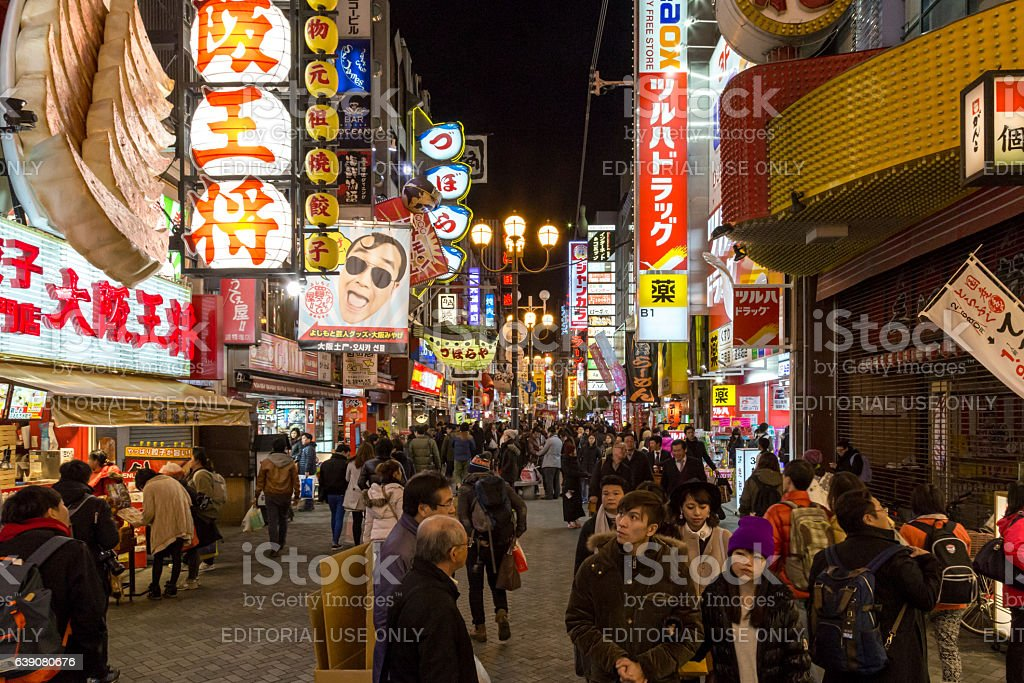 Dotonbori district in Osaka, Japan stock photo
