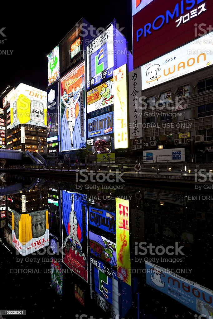 dotonbori in osaka, japan (道頓堀) royalty-free stock photo