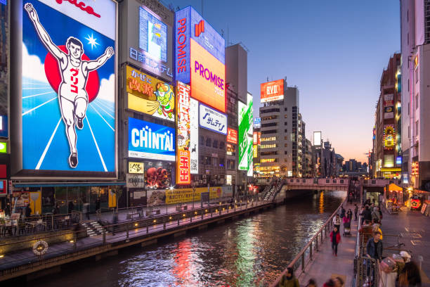 Dotonbori (NambaP) neon signs, shopping and food in Osaka stock photo