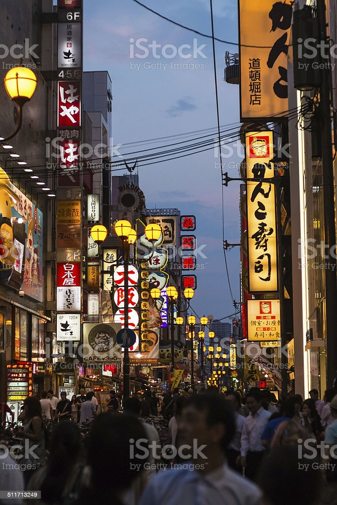 Dotonbori, Osaka at twilight stock photo