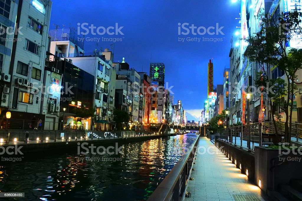 Dotonbori stock photo
