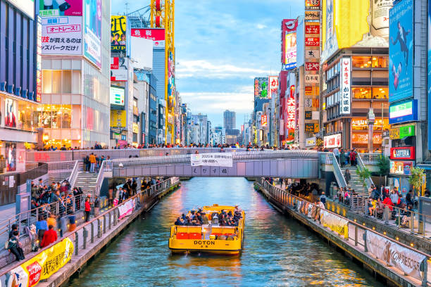 dotonbori shopping gata i osaka, japan - japan bildbanksfoton och bilder