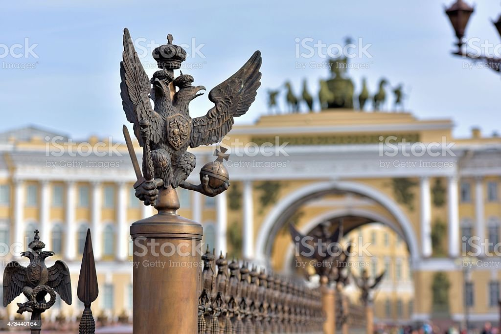 Double headed Eagle statue of Russian imperial symbol stock photo