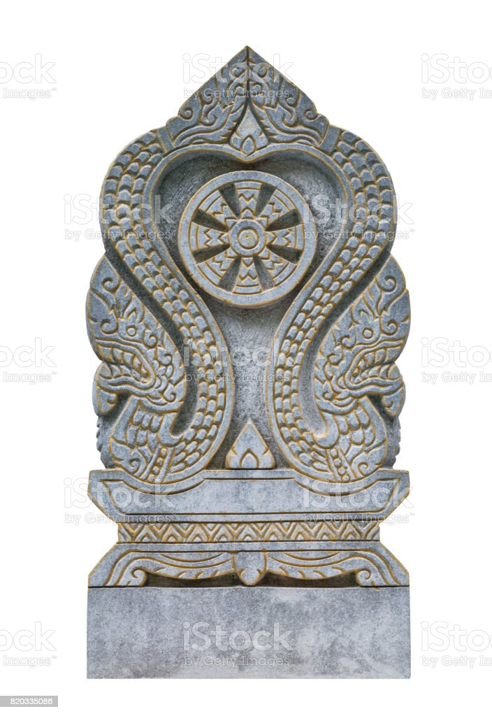 Double Slab Boundary Marker Stone of Thai Temple, Isolated stock photo