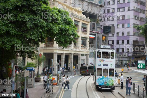 Doubledecker trams in hong kong picture id933641766?b=1&k=6&m=933641766&s=612x612&h=ghjk1mc2rswtruxtqyhzueqozld 6rgqf4e7povgz7a=
