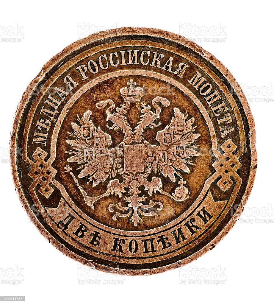 Double-headed eagle - Emblem of Russian Empire stock photo