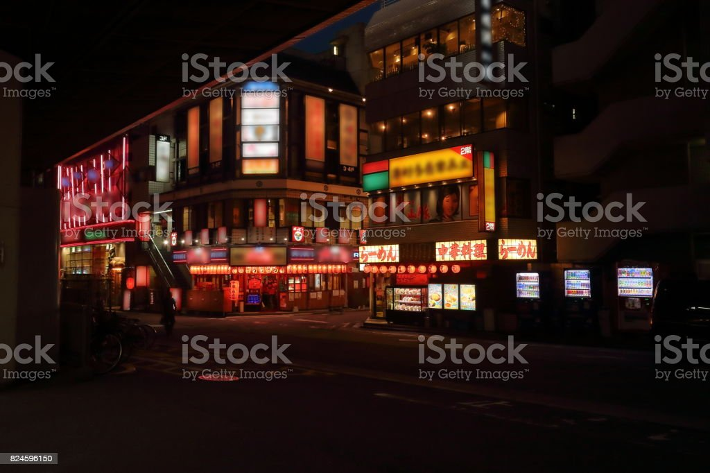 Downtown area of Japan at night stock photo